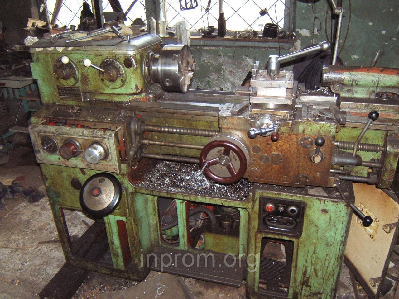 Станок токарный 1И611П в рабочем состоянии
