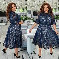 Платье гипюр нарядное в больших размерах