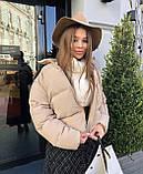 Осенняя короткая куртка женская черная красная бежевая серая белая горчица какао 42 44 46 дутая стиль, фото 9