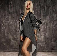 Женский осенний длинный кардиган графитовый светло серый с хлопка с пайеткой 42-44 44-46 с карманами