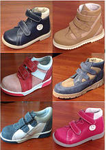 - ОСІННЬО - ВЕСНЯНА Ортопедичне Взуття