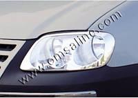 Хром накладки на фары (2 шт, нерж.) - Volkswagen Caddy (2004-2010)