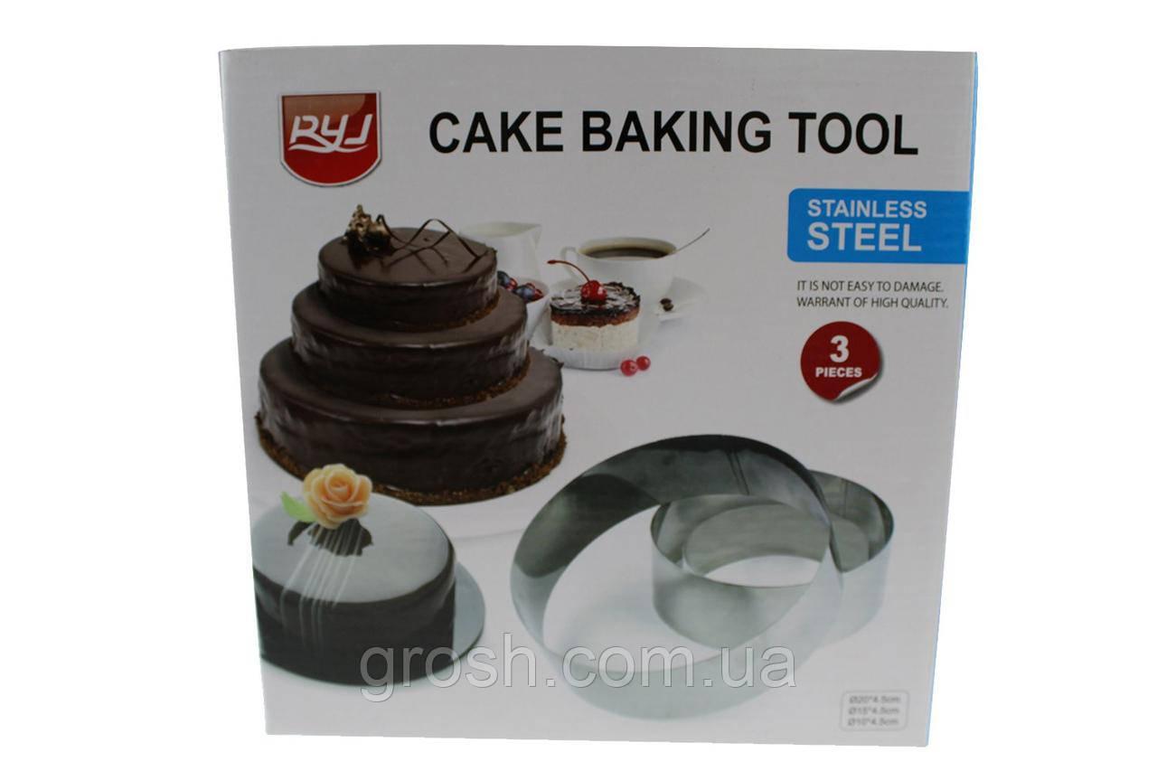 РАСПРОДАЖА!!! Форма для выпечки торта Cake baking tool