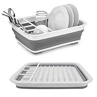 Сушилка для посуды складная силиконовая Multi-functional Folding Bowl Tray Leachate