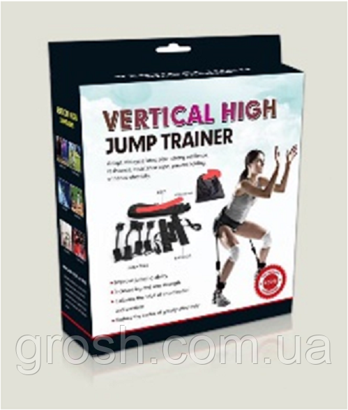 Тренажер Vertical High Jump Trainer