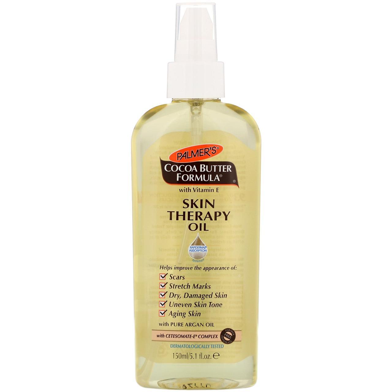 Лечебное масло для кожи с формулой с маслом какао, 150 мл, Palmer's