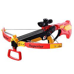 Детский игровой арбалет ZY1908В с инфракрасным прицелом на батарейках и стрелами присосками, игрушечное оружие