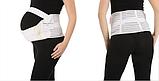 Бандаж для беременных YC-6645, Эластичный бандаж для беременных Maternity Support Belt, фото 4