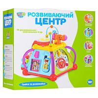 Развивающий центр Мультибокс для самых маленьких LimoToy Пирамида, музыкальная обучающая игрушка для малышей