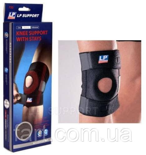 Наколенник (бандаж) стабилизатор для коленной чашечки Knee support with stays LP 733