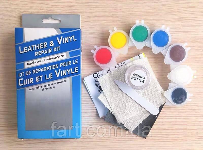 Комплект для ремонта кожи винила Leather Vinyl Repair Kit