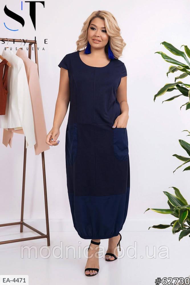 Женское повседневное платье-баллон батал, размеры 50, 52, 54, 56, 58
