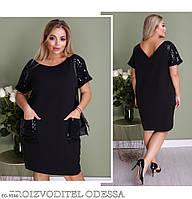 Нарядное женское платье свободного кроя батал, размеры 50-52, 54-56, 58-60
