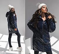 Женская весенняя куртка, размеры 42-44, 46-48
