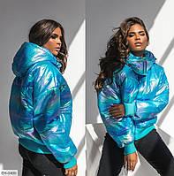 Осенняя женская куртка, размеры 42-44, 46-48