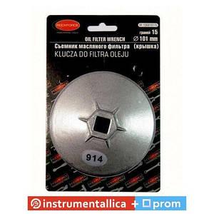 Съемник масляного фильтра крышка 64.5 мм х 14 гр в блистере F-63164514 Forsage