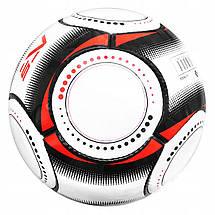 М'яч футбольний SportVida SV-PA0030-1 Size 5, фото 2
