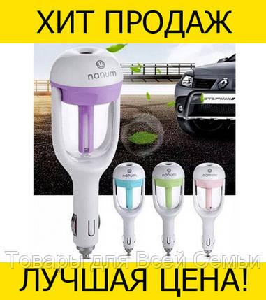 Sale! Увлажнитель воздуха в автомобиль Car Humidifier ГОЛУБОЙ, фото 2