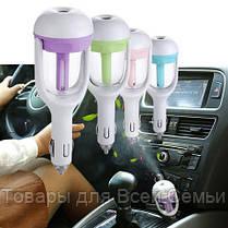 Sale! Увлажнитель воздуха в автомобиль Car Humidifier ГОЛУБОЙ, фото 3