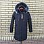 Стильная зимняя мужская куртка хорошего качества, фото 2
