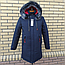 Стильная зимняя мужская куртка хорошего качества, фото 3