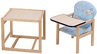 Стульчик- трансформер Babyroom Карапуз-100 eko МДФ столешница  голубой (мишка, пчелка, звезда)