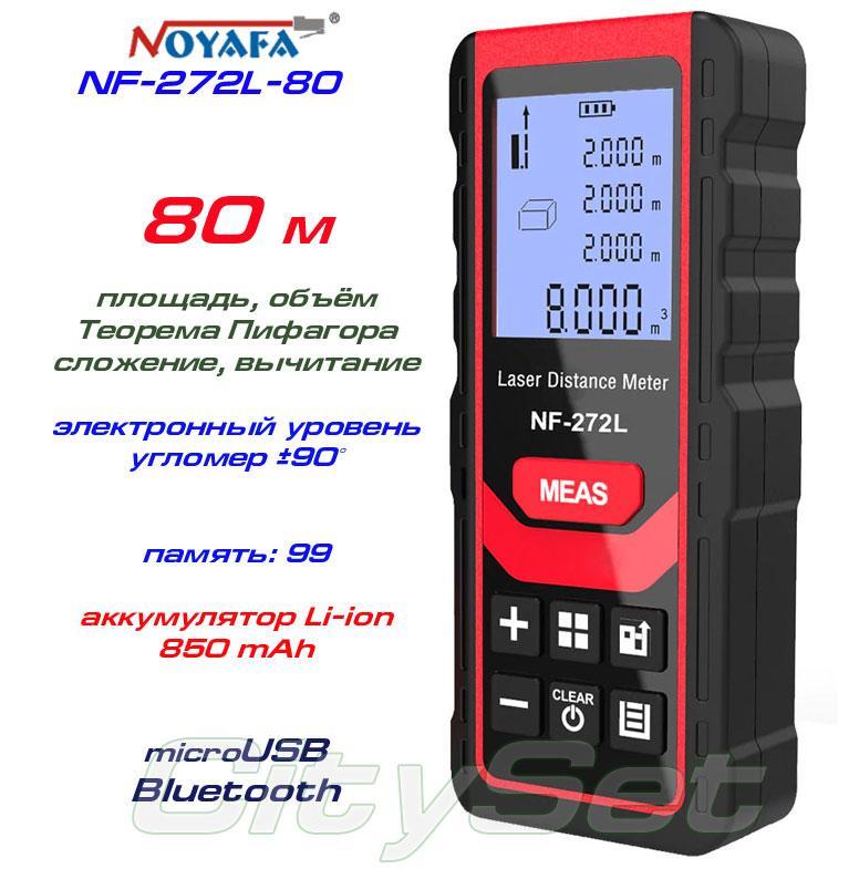 Noyafa NF-272L-100 лазерная рулетка до 100 метров