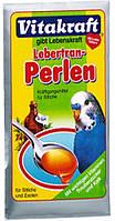 Витаминная смесь Vitakraft PERLEN для попугаев с рыбьим жиром, 20гр