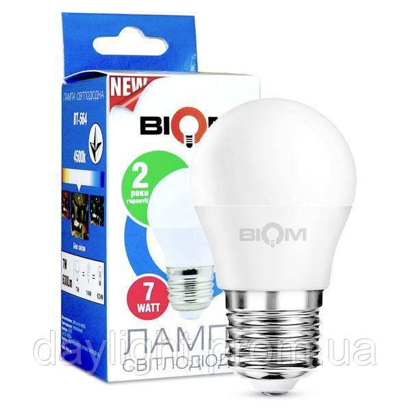 Лампа светодиодная мини шар 7W 4500k E27 Biom