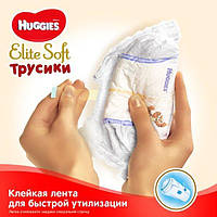 Подгузники-трусики Huggies Elite Soft 4 (9-14 кг), 42 шт ТМ: Huggies