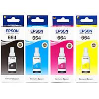 Набор оригинальных чернил Epson 664 (SET664E)