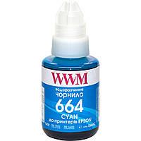 Чернила WWM 664 Cyan для Epson 140г (E664C) водорастворимые