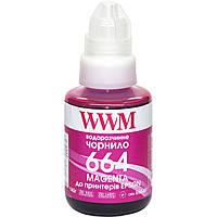 Чернила WWM 664 Magenta для Epson 140г (E664M) водорастворимые