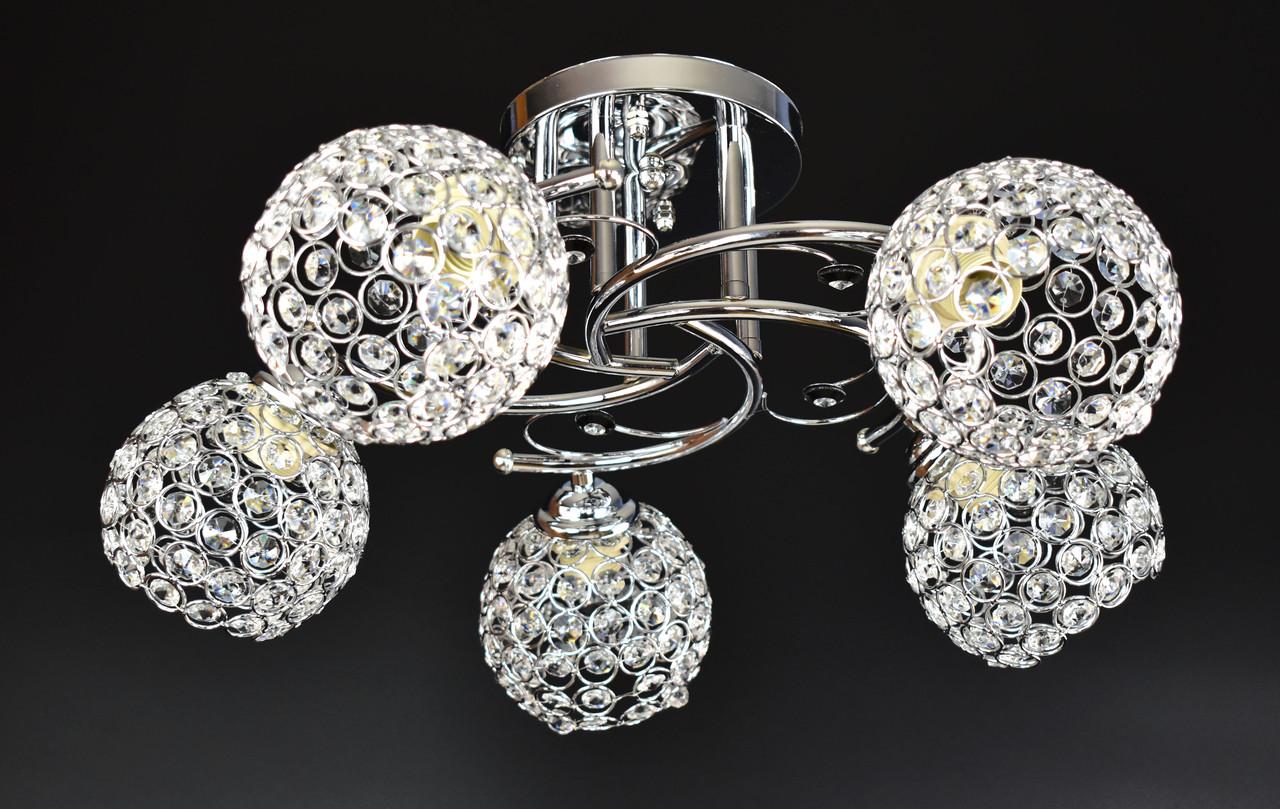 Люстра потолочная на 5 лампочек 220/5-ch Хром 24х53х53 см.