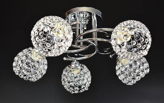 Люстра потолочная на 5 лампочек 220/5-ch Хром 24х53х53 см., фото 2