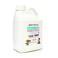 «BIOSTERILL BABYSEPT 5000ml» детское дезинфицирующее средство для обработки рук