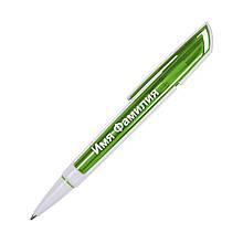 Именная ручка Fairy Tale 2200 Зеленый (FTPN2200GREEN0)