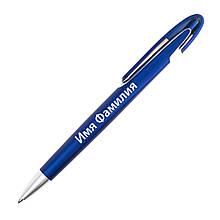 Именная ручка Fairy Tale 2012 Синий (FTPN2012BLUE0)