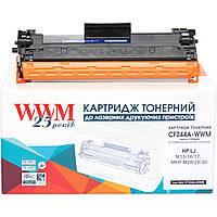 Картридж WWM аналог HP 44A, CF244A Black (CF244A-WWM)