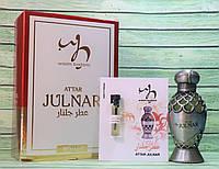 Масляные духи Attar Julnar / Джульнар Wasam Badami by Hemani (пробник), фото 1