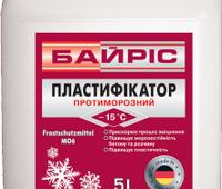 Пластификатор противоморозный Байрис 5л