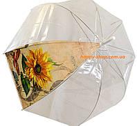 """Прозрачный зонт-трость """"Подсолнух"""", купол 85 см"""