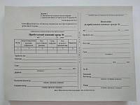 Як правильно заповнювати прибутковий/видатковий касовий ордер