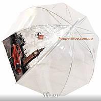 """Прозрачный зонт-трость """"Лондон"""", купол 85 см"""