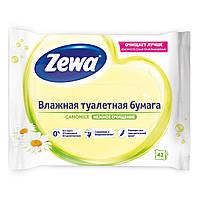 Влажная туалетная бумага Zewa Chamomile 42 шт ТМ: Zewa
