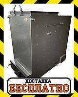 Котел длительного горения на дровах Zubr - 55 кВт. Сталь 5 мм!