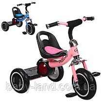 Дитячий триколісний велосипед EVA колеса M 3650-M-1 рожевий і блакитний