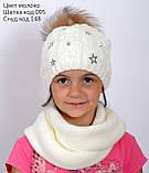 Шапки для девочек с помпонами из натурального меха, фото 5