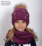 Шапки для девочек с помпонами из натурального меха, фото 4