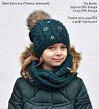 Шапки для девочек с помпонами из натурального меха, фото 7